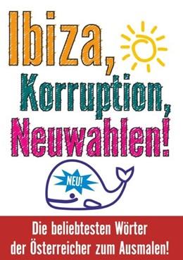 Abbildung von Wurm | Ibiza, Korruption, Neuwahlen! Die beliebtesten Wörter der Österreicher zum Ausmalen! | 2019
