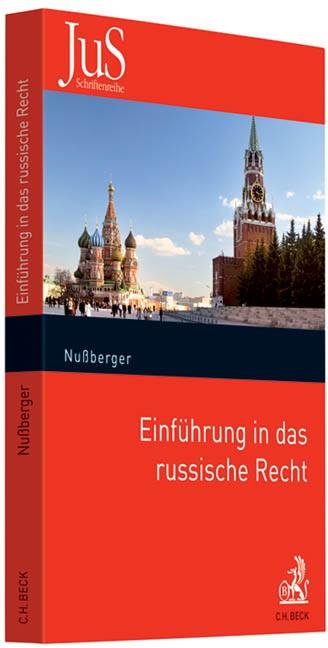 Abbildung von Nußberger | Einführung in das russische Recht | 2010