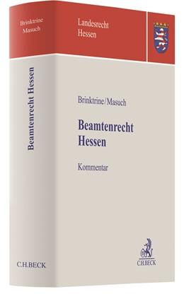 Abbildung von Brinktrine / Masuch   Beamtenrecht Hessen   1. Auflage   2020   beck-shop.de