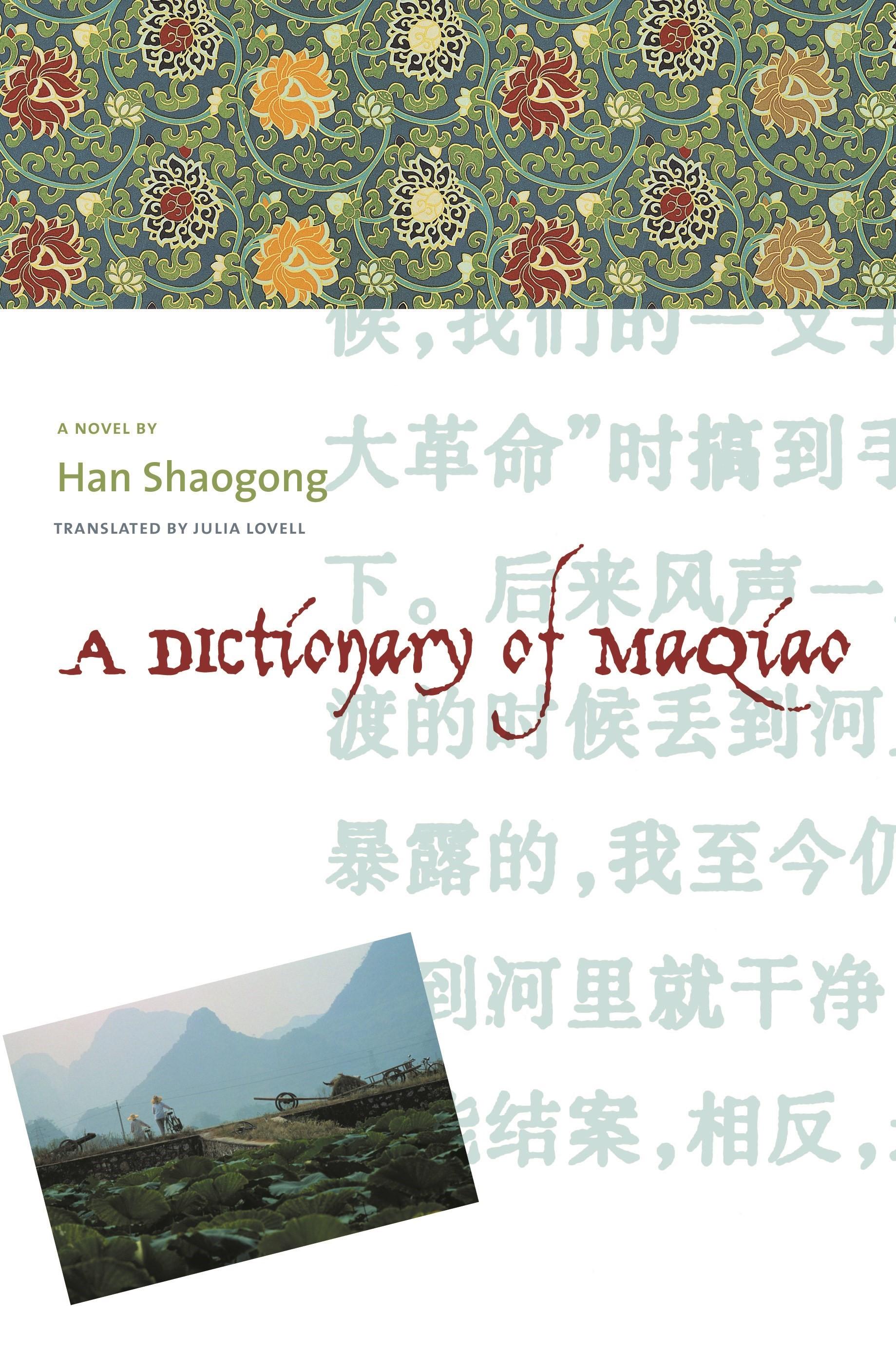 Abbildung von Han | A Dictionary of Maqiao | 2003