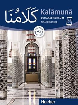 Abbildung von Krasa / Kitzler | Kalamuna A2 - Der Arabischkurs | 1. Auflage | 2019 | beck-shop.de