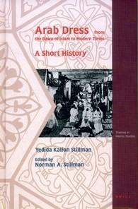 Abbildung von Stillman   Arab Dress. A Short History   2003