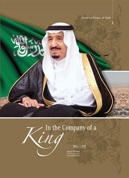 Abbildung von Al Malik | In the Company of a King | 1. Auflage | 2019 | beck-shop.de