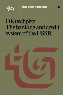 Abbildung von Kuschpèta | The banking and credit system of the USSR | 1978 | 18