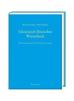 Abbildung von Krüger / Rothe | Ukrainisch-Deutsches Wörterbuch (UDEW) | 1. Auflage | 2019 | beck-shop.de