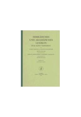 Abbildung von Hebräisches und aramäisches Lexikon zum Alten Testament, Band 5 (Aramäisches Lexikon & zusätzliche Bibliographie)   1995
