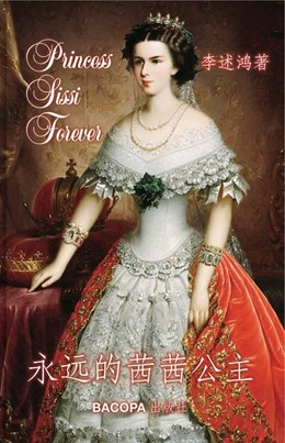 Abbildung von Shuhong | Princess Sissi Forever. | 1. Auflage | 2020 | beck-shop.de