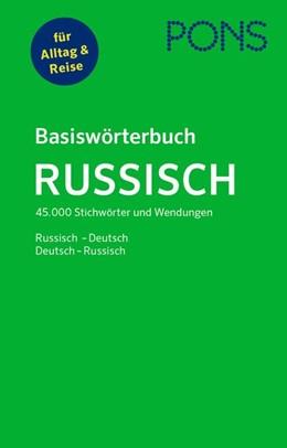 Abbildung von PONS Basiswörterbuch Russisch | 2020 | Russisch-Deutsch/Deutsch-Russi...