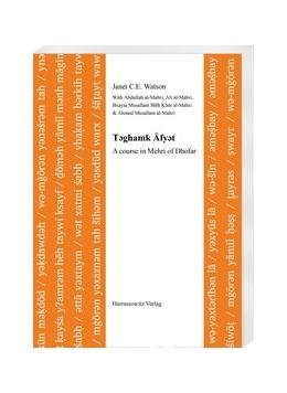 Abbildung von Watson | Tekhamk Afyet | 1. Auflage | 2020 | 6 | beck-shop.de