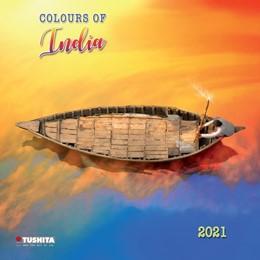 Abbildung von The Colours of India 2021   2020   Die Farben Indiens