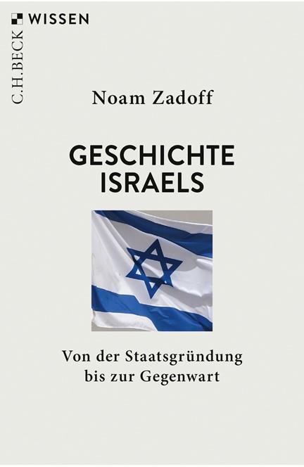 Cover: Noam Zadoff, Geschichte Israels