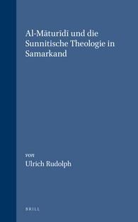 Abbildung von Al-Maturidi und die Sunnitische Theologie in Samarkand | 1996