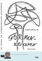 Abbildung von Michelsen / Adomßent / Godemann | Sustainable University | 2008