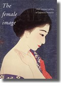 Abbildung von Hamanaka / Reigle Newland | The Female Image | 2000
