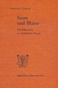 Abbildung von Schimmel | Stern und Blume | 1984