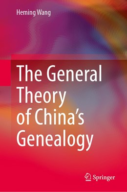 Abbildung von Wang | The General Theory of China's Genealogy | 1. Auflage | 2021 | beck-shop.de