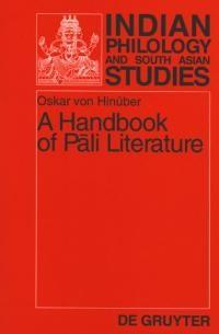 Abbildung von Hinüber | A Handbook of Pali Literature | 2000