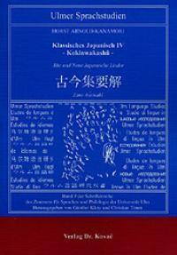 Abbildung von Arnold-Kanamori | Klassisches Japanisch / Kokinwakashû | 2002