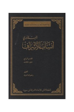 Abbildung von al-Sayyid | Al-Baladuri Ansab al-Ašraf | 1. Auflage | 2020 | beck-shop.de