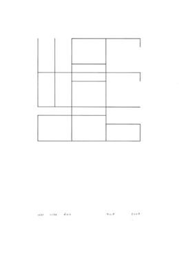 Abbildung von Laubenberger - Pletzer | Wer war das | 1. Auflage | 2020 | beck-shop.de
