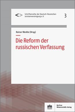 Abbildung von Wedde | Die Reform der russischen Verfassung | 1. Auflage | 2020 | beck-shop.de
