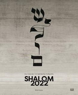Abbildung von Shalom 2022 | 1. Auflage | 2021 | beck-shop.de