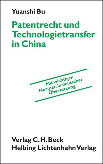 Abbildung von Bu | Patentrecht und Technologietransfer in China: Patentrecht in China | 2010