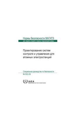 Abbildung von Design of Instrumentation and Control Systems for Nuclear Power Plants | 1. Auflage | 2019 | beck-shop.de
