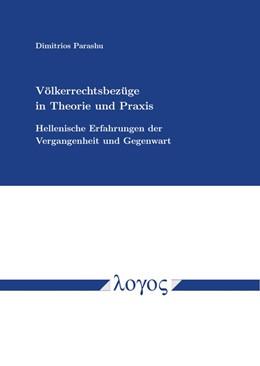 Abbildung von Parashu | Völkerrechtsbezüge in Theorie und Praxis | 1. Auflage | 2020 | beck-shop.de