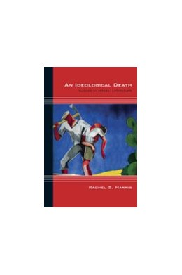 Abbildung von An Ideological Death   1. Auflage   2021   beck-shop.de