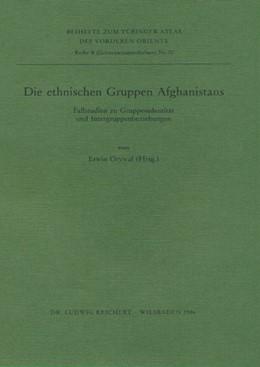 Abbildung von Orywal   Die ethnischen Gruppen Afghanistans   1987   Fallstudien zu Gruppenidentitä...   70