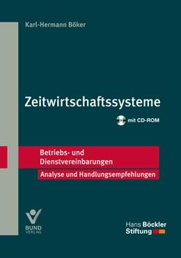 Abbildung von Böker | Zeitwirtschaftssysteme | 2010 | Betriebs- und Dienstvereinbaru...