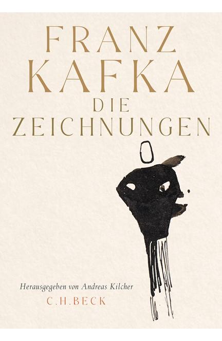 Cover: Franz Kafka, Die Zeichnungen