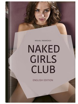 Abbildung von Paramonov | Naked Girls Club - English Edition | 1. Auflage | 2021 | beck-shop.de