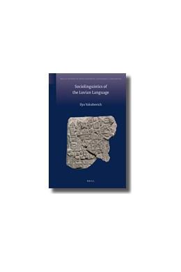 Abbildung von Yakubovich | Sociolinguistics of the Luvian Language | 2009 | 2
