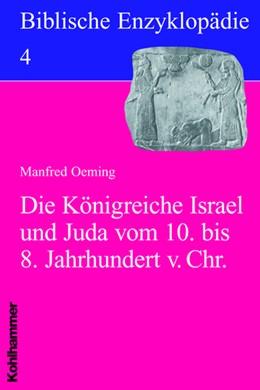 Abbildung von Timm | Die Königreiche Israel und Juda im 9. Jahrhundert v. Chr. | 2020