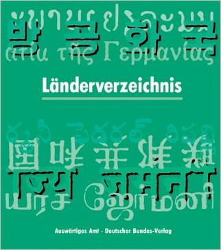 Länderverzeichnis für den amtlichen Gebrauch in der Bundesrepublik Deutschland | Auswärtiges Amt | Loseblattwerk mit 12. Aktualisierung, 2011 (Cover)