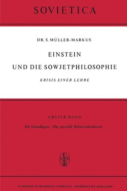 Abbildung von Müller-Markus | Einstein und Die Sowjetphilosophie | 1960 | Krisis einer Lehre | 5
