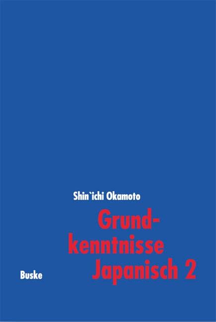 Grundkenntnisse Japanisch 1 + 2 und Hiragana und Katakana Übungen / Grundkenntnisse Japanisch 2 | Okamoto, 2000 | Buch (Cover)