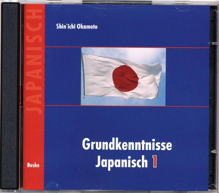 Grundkenntnisse Japanisch 1 + 2 und Hiragana und Katakana Übungen / Grundkenntnisse Japanisch 1   Okamoto, 2006 (Cover)