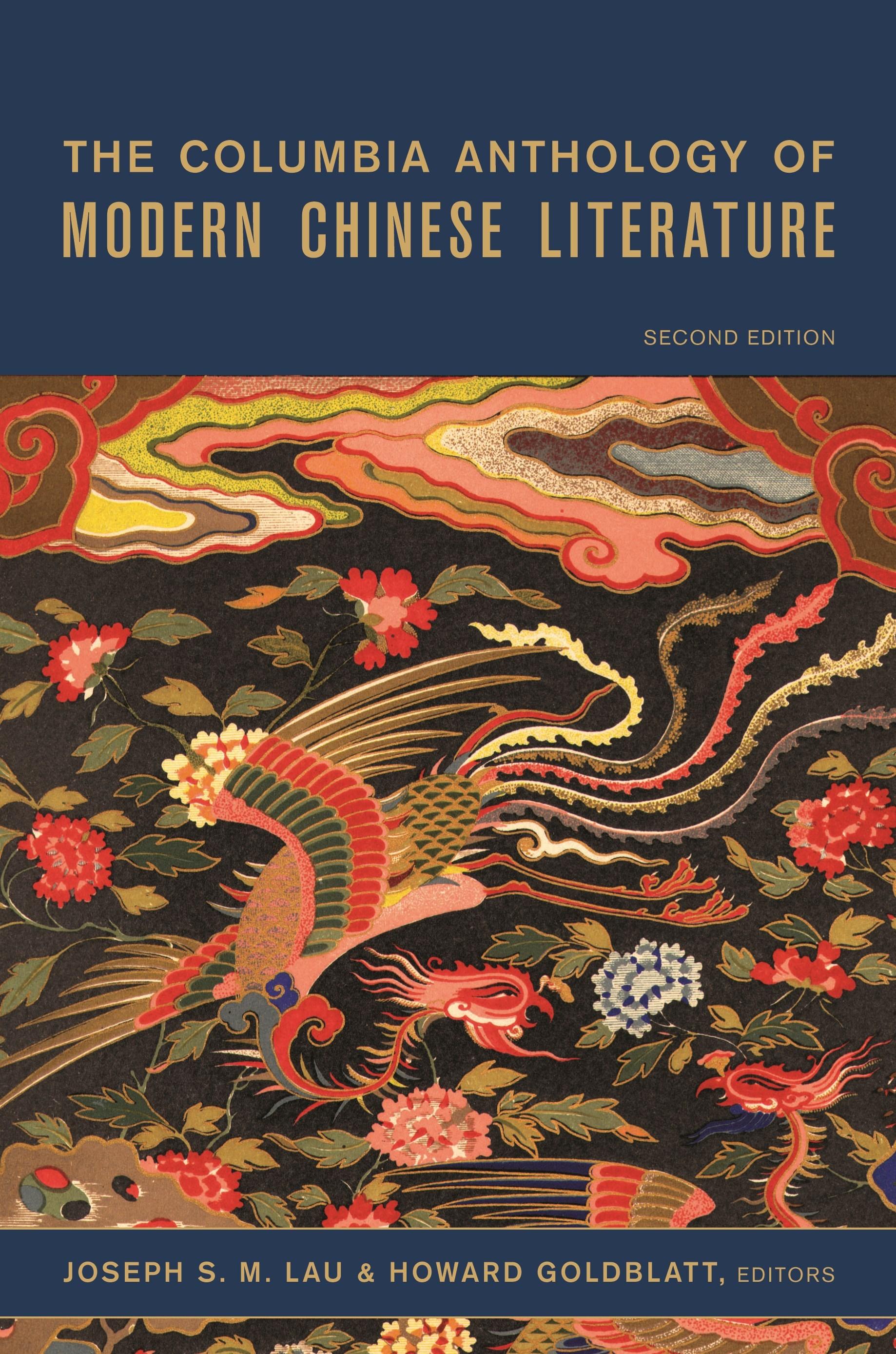 Abbildung von Lau / Goldblatt | The Columbia Anthology of Modern Chinese Literature | second edition | 2007