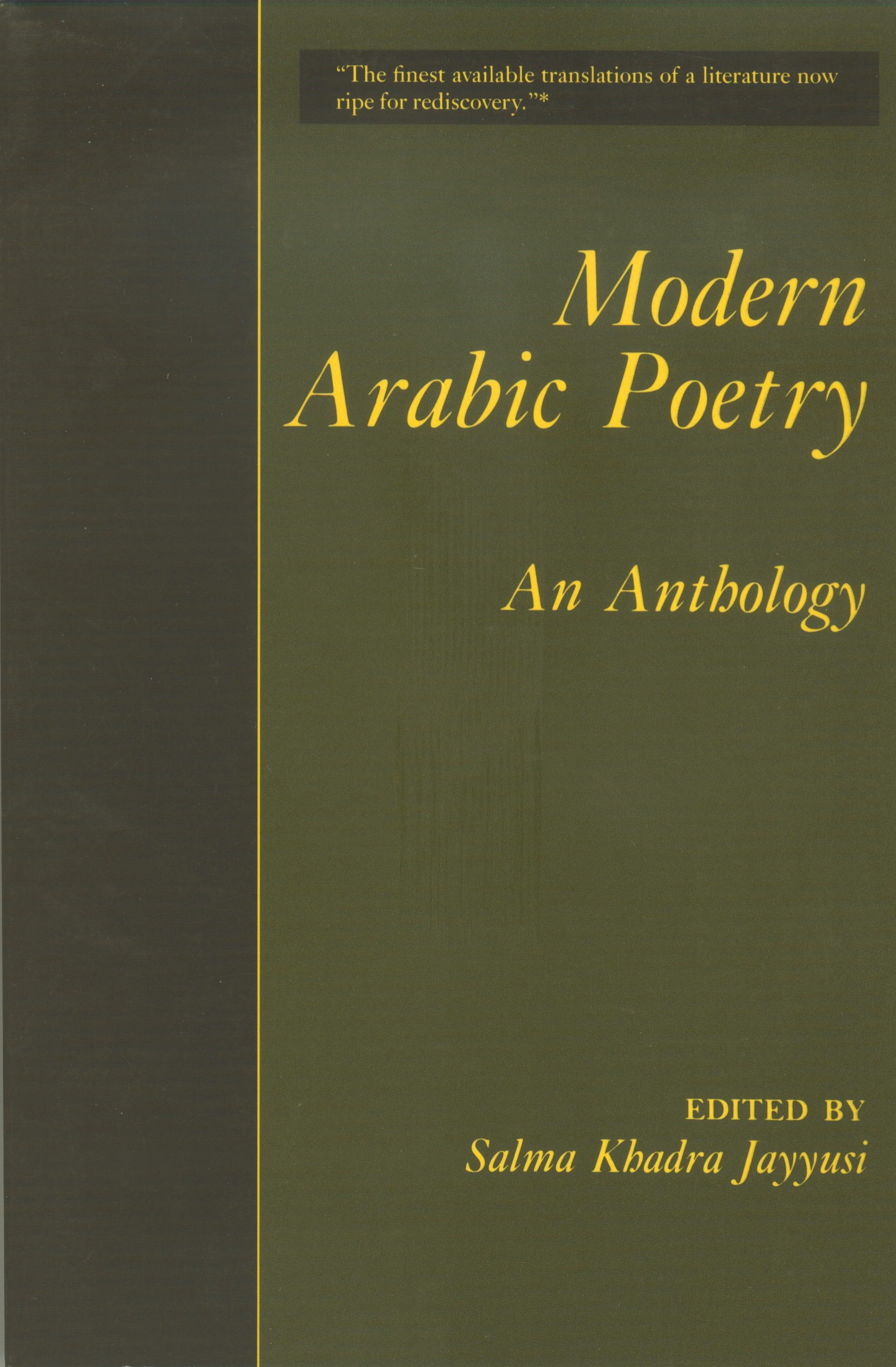 Abbildung von Jayyusi | Modern Arabic Poetry | 1991