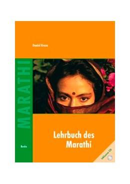 Abbildung von Krasa   Lehrbuch des Marathi   2007