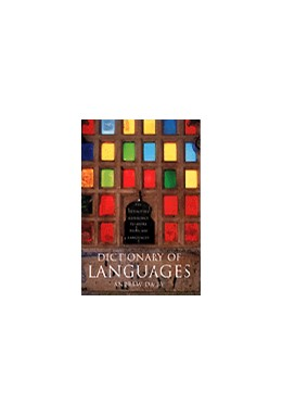 Abbildung von Dalby   Dictionary of Languages   2004   The Definitive Reference to Mo...