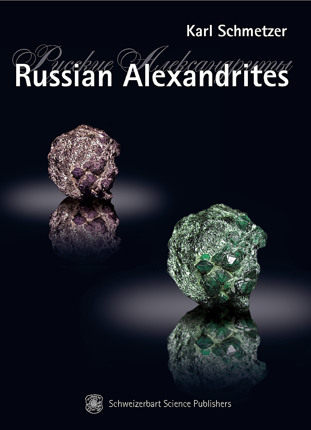 Russian Alexandrites   Bosshart / Epelboym / Kiefert / Malsy, 2010   Buch (Cover)