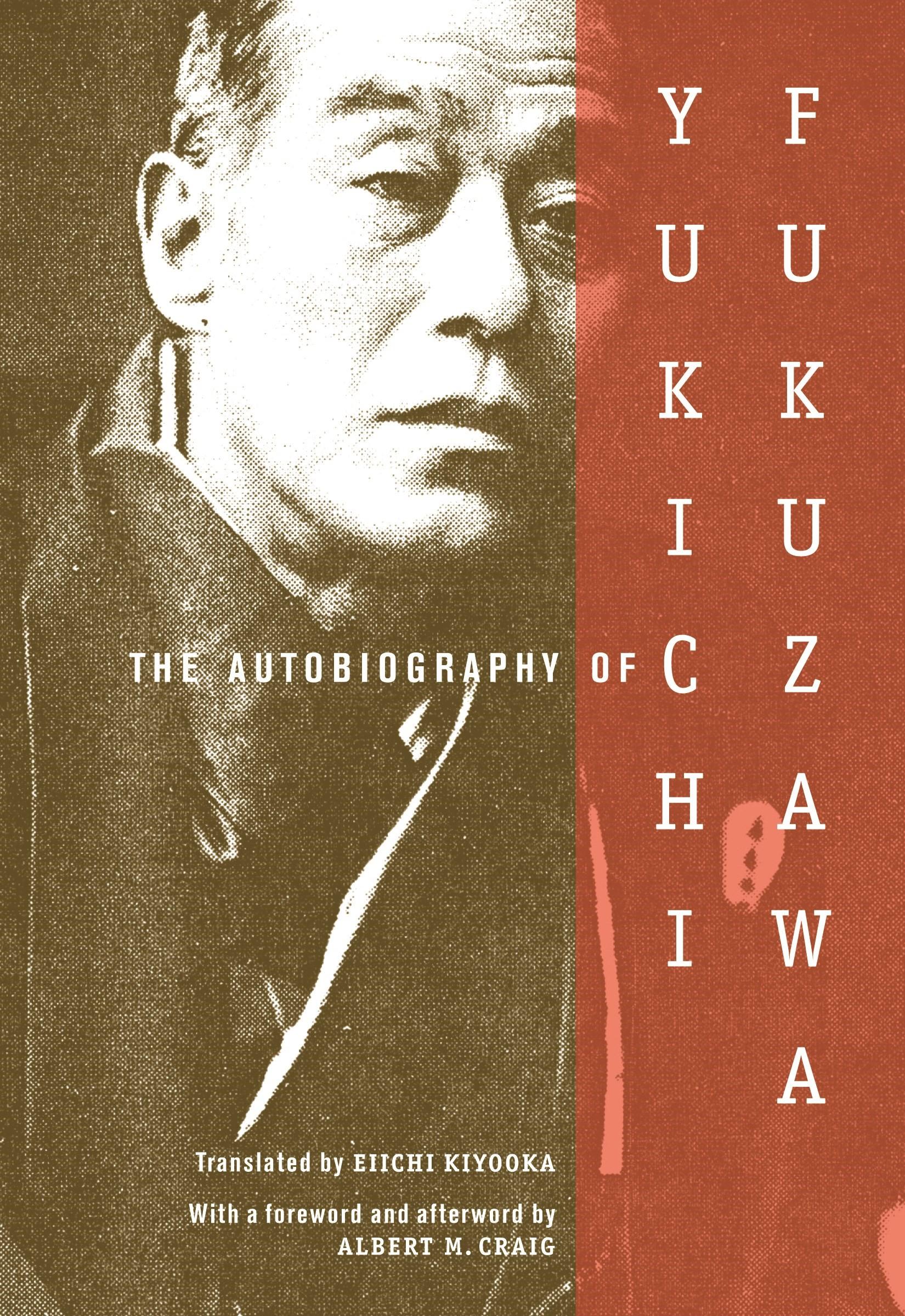 Abbildung von Fukuzawa   The Autobiography of Yukichi Fukuzawa   2007