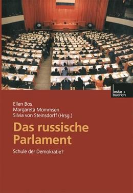 Abbildung von Bos / Mommsen / von Steinsdorff | Das russische Parlament | 2003 | Schule der Demokratie?