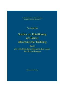 Abbildung von An   Studien zur Entzifferung der Schrift altkoreanischer Dichtung   2008   Zur Entschlüsselung altkoreani...   50