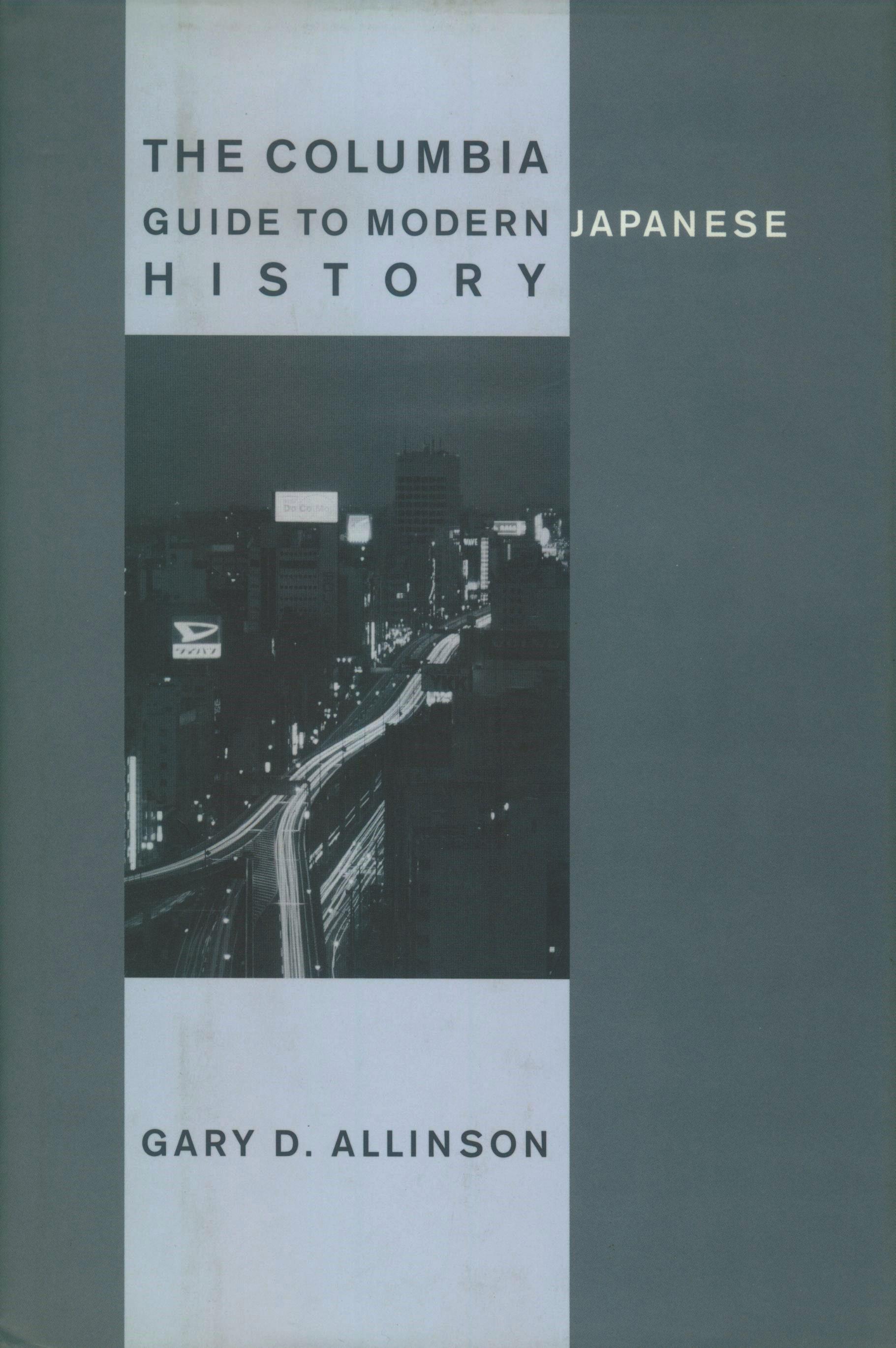 Abbildung von Allinson | The Columbia Guide to Modern Japanese History | 1999