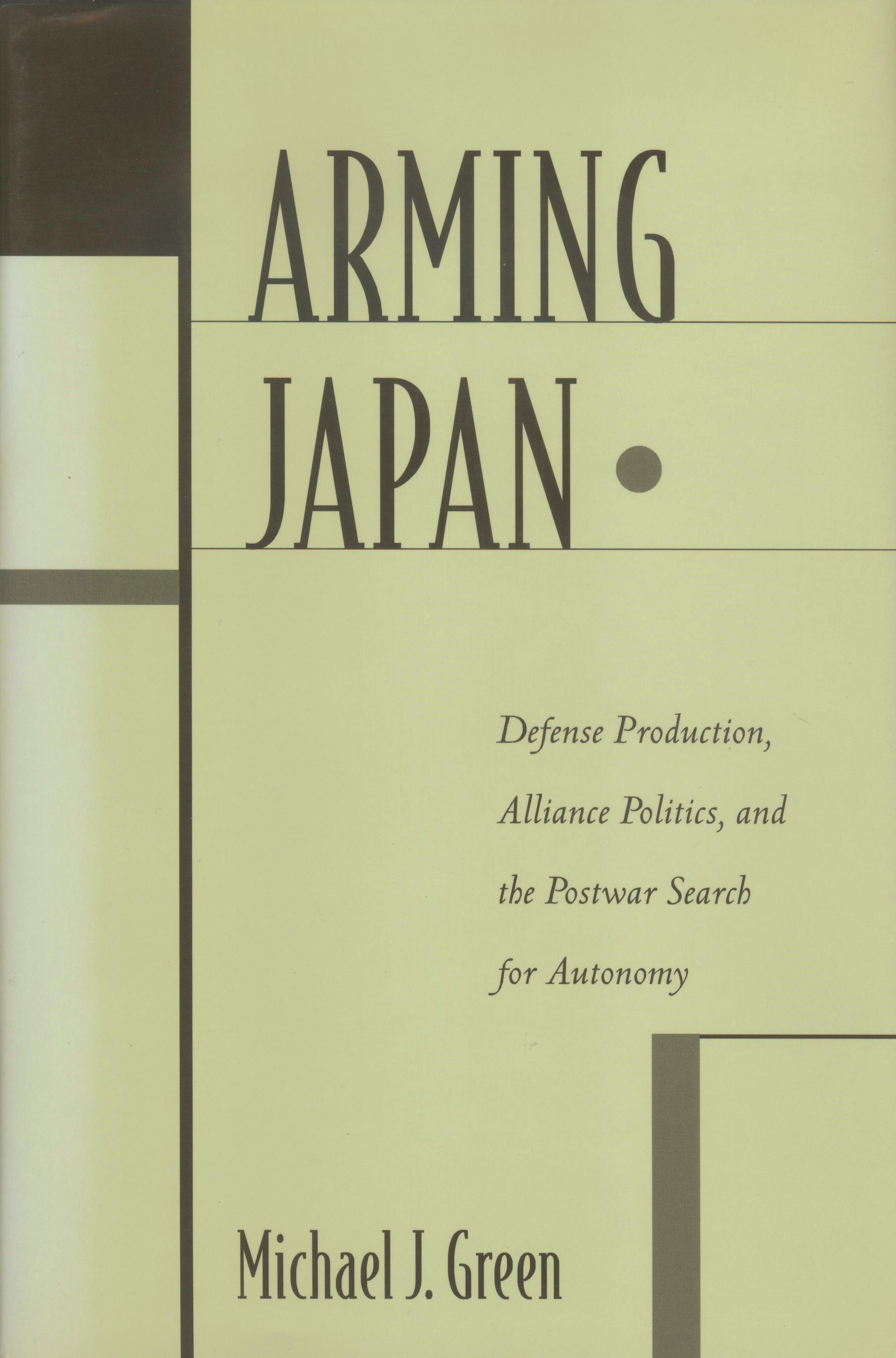 Abbildung von Green | Arming Japan | 1998